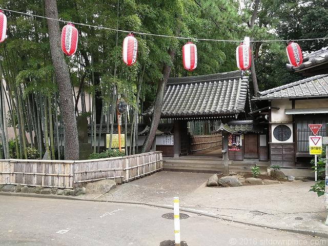洗足池の妙福寺
