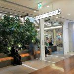 【新宿駅】高島屋 12F ユニクロ前の休憩場所