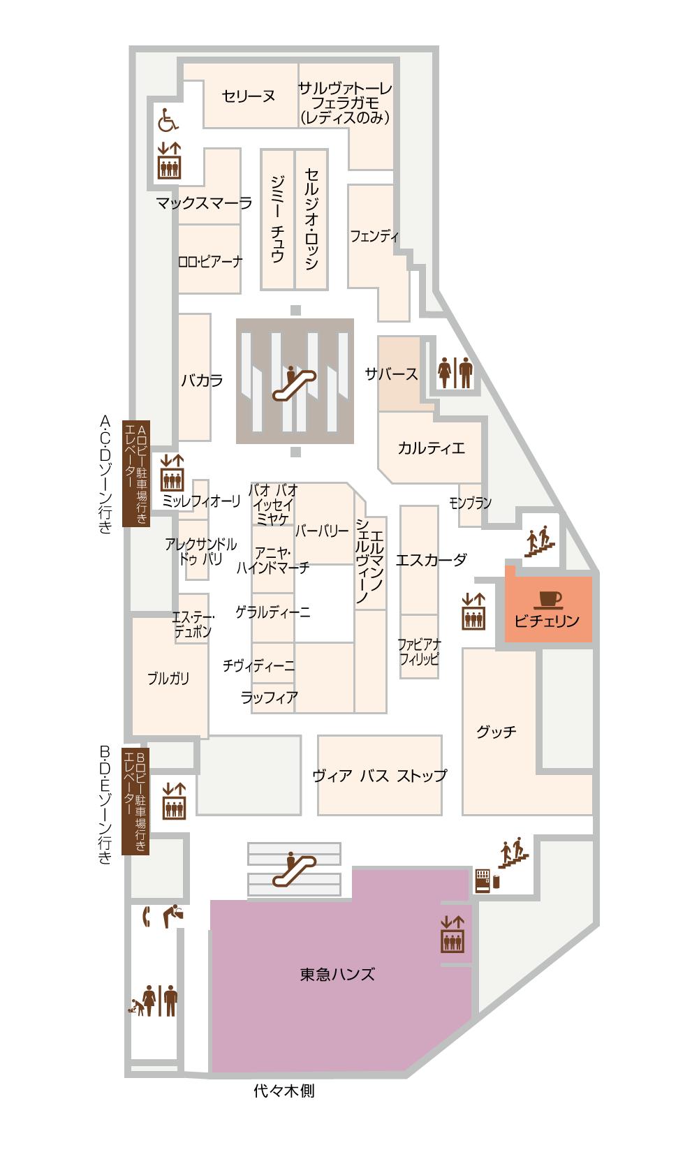 新宿高島屋公式フロアガイド3F