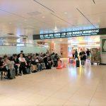 【東京駅構内】東北新幹線南のりかえ口 NewDays横の休憩場所