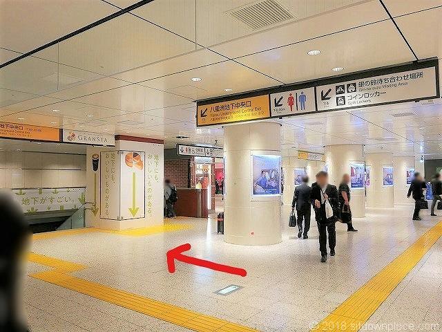 東京駅構内の銀の鈴への行き方その1