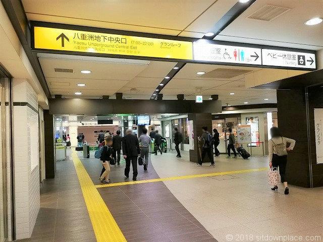 東京駅構内の銀の鈴への行き方その3