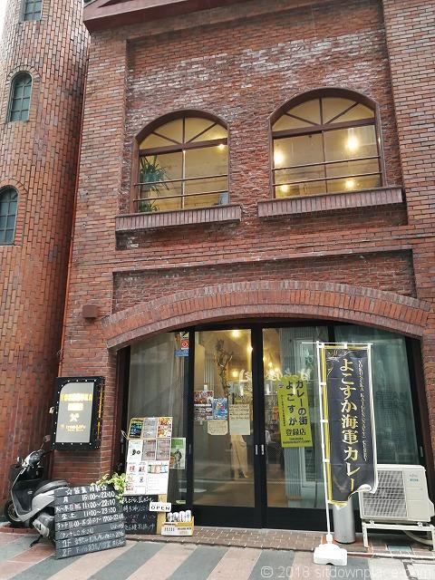 横須賀ビール外観