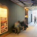 【秋葉原駅】秋葉原UDX 3F アキバイチ トイレ前の休憩場所