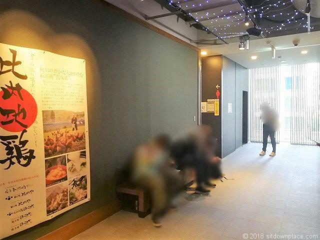 秋葉原UDX3Fアキバイチのトイレ前ベンチ