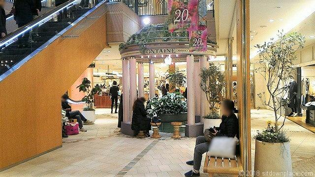 恵比寿アトレ本館4Fフォンテーヌ広場