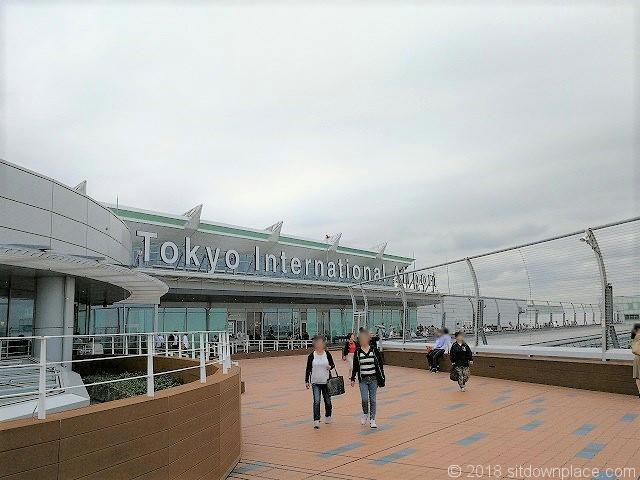 羽田空港国際線の展望デッキ