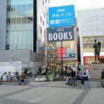 【自由が丘駅】正面口 駅前広場の休憩場所