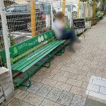 【自由が丘駅】マクドナルド脇 路地の休憩場所