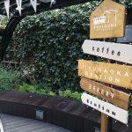 【自由が丘駅】Trainchi(トレインチ) 入口付近の休憩場所