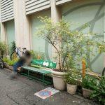【自由が丘駅】TSUTAYA脇 路地の休憩場所