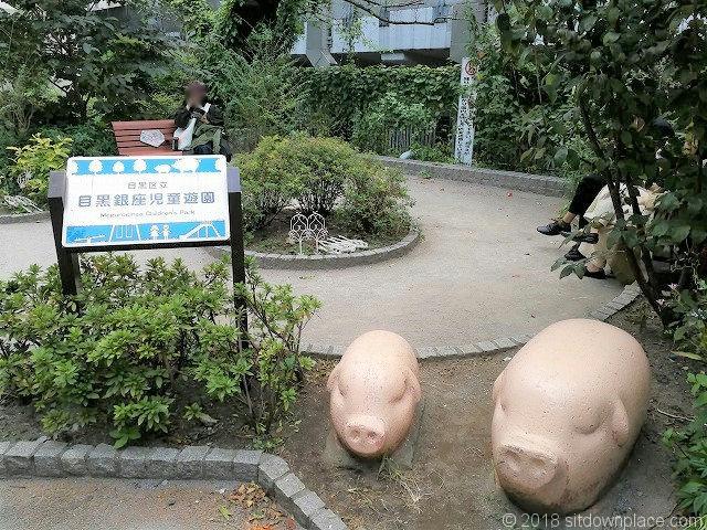 目黒銀座児童遊園の中目黒駅側入口とベンチ