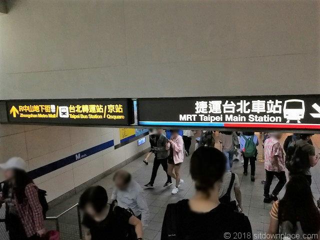 台北駅の鳥人間(夢遊)への行き方その1