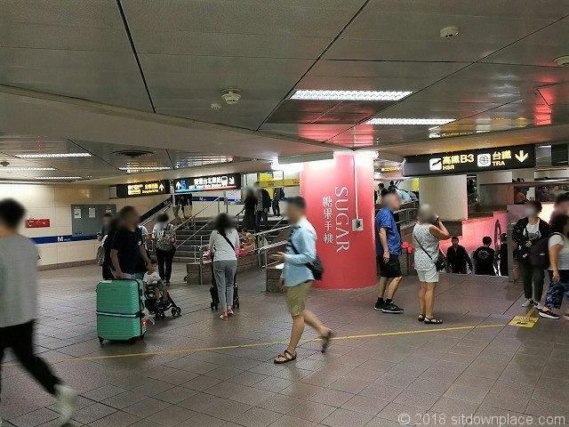台北駅の鳥人間(夢遊)への行き方その2