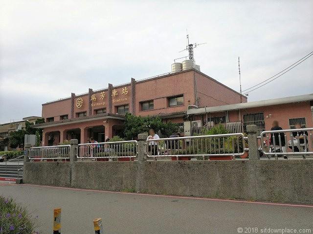 瑞芳駅(ルイファン)駅