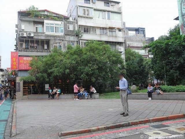 永康街の公園広場