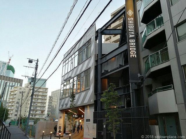 渋谷ブリッジのオフィスエリア前の外観