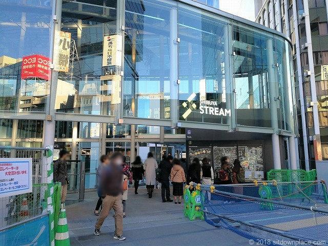 渋谷ストリーム2Fデッキ出入口