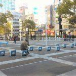 【品川駅】こうなん星の公園の休憩場所