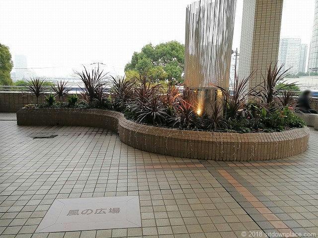 そごう横浜風の広場