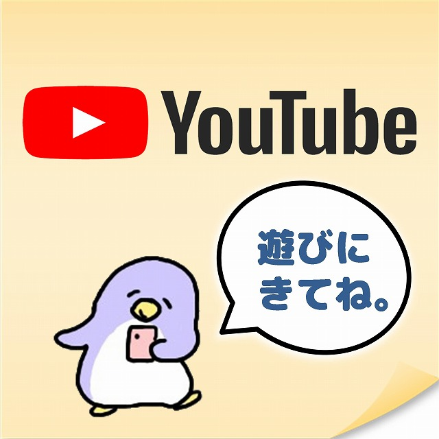 youtubeリンク