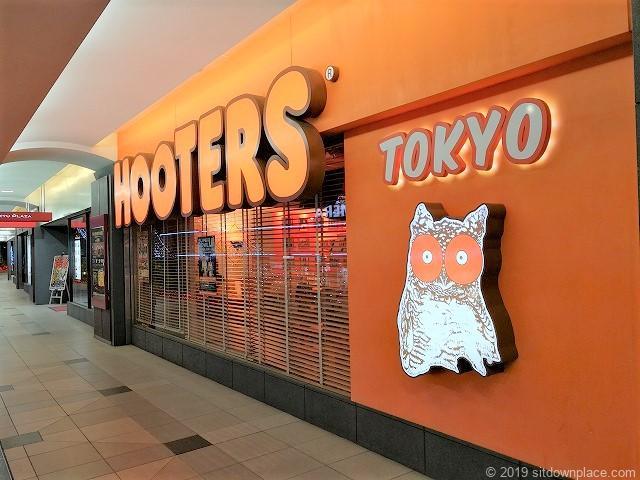赤坂見附オープンテラスのhooters