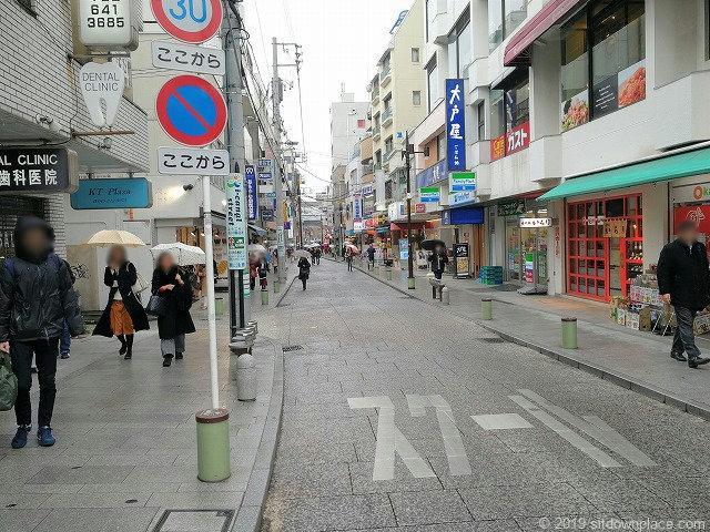 石川商店街アイキャナルストリート