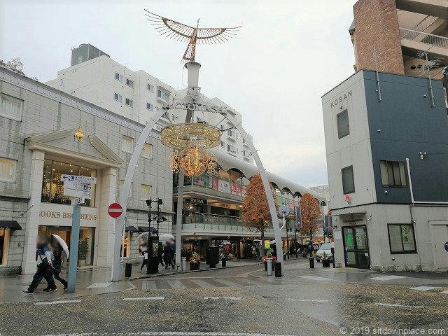 元町ショッピングストリートの入口