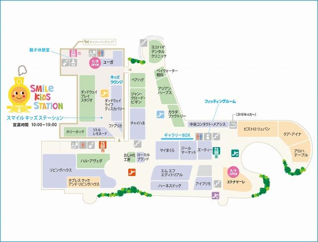 横浜ベイクォーター公式 4Fフロアガイド