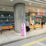 【大井町駅】ヤマダ電機 デジタル館 2Fデッキの休憩場所