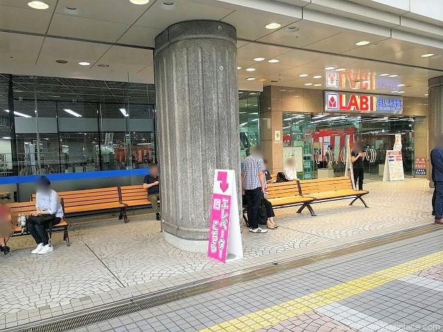 大井町ヤマダ電機デジタル館2Fデッキのベンチ