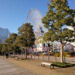 【桜木町駅】運河パークの休憩場所