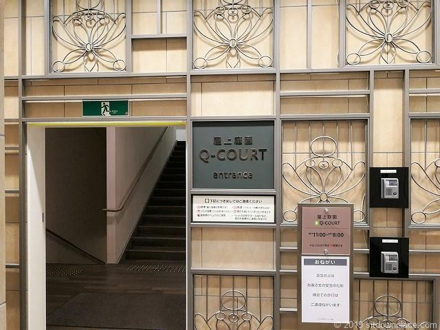 新宿マルイ本館Q-COURTの入口