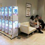 【新宿駅】マルイアネックス エレベータ付近の休憩場所