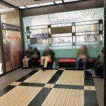 【横浜駅】高島屋 1F 正面口 駅前広場側の休憩場所