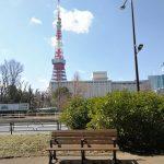 【大門駅】芝公園 港区役所側の休憩場所