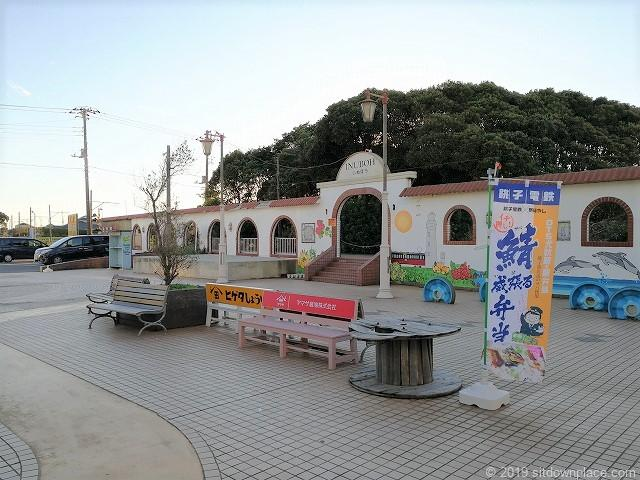 犬吠駅前のベンチ