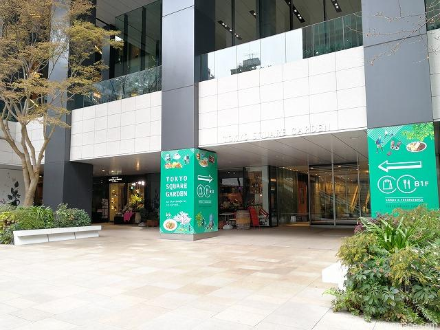 東京スクエアガーデンB1Fの地下駅前広場
