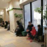【武蔵小杉駅】東急スクエア4F 連絡口改札フロアの休憩場所