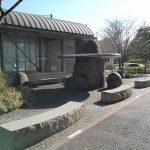 【御成門駅】駅前 御成門緑地の休憩場所