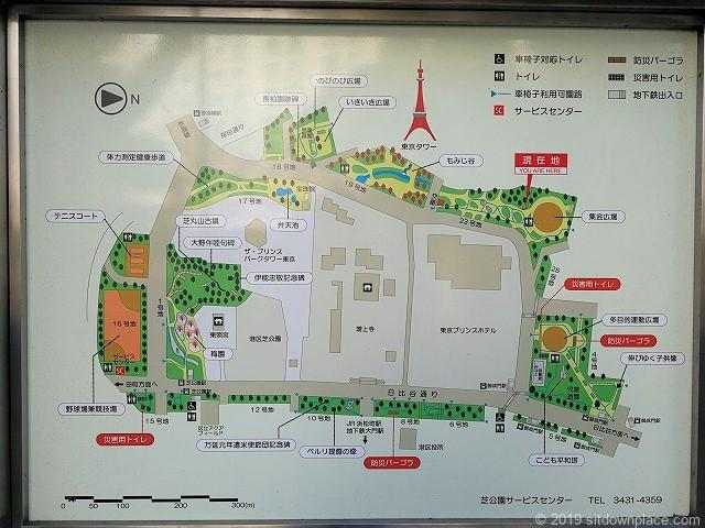 東京タワー周辺芝公園の地図