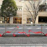 【六本木駅】けやき坂通り ストリートファニチャーの休憩場所