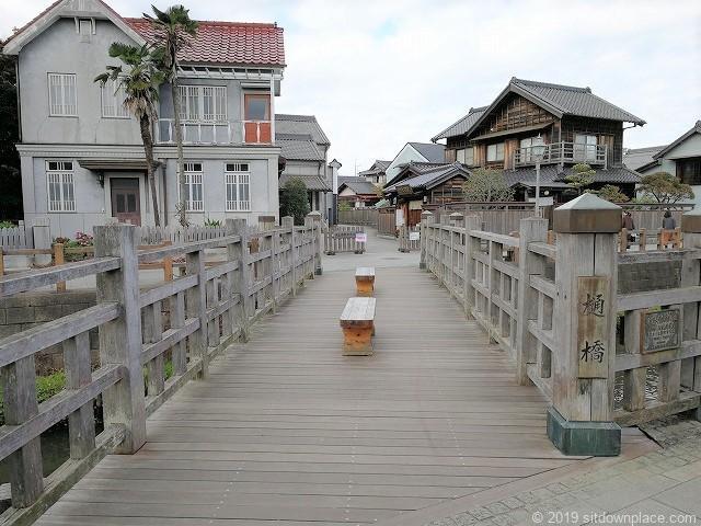 樋橋のベンチ