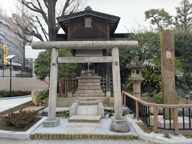 御徒町公園の八幡神社