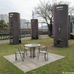 【横浜駅】ポートサイド公園の休憩場所