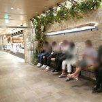 【川崎駅】アトレ 北側改札内 壁側の休憩場所
