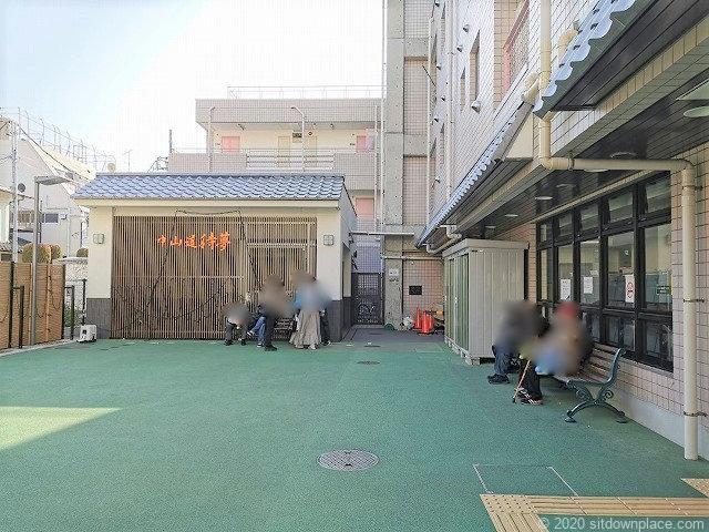 巣鴨駅中山道待夢の休憩場所