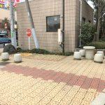 【本八幡駅】大芝原公園の休憩場所