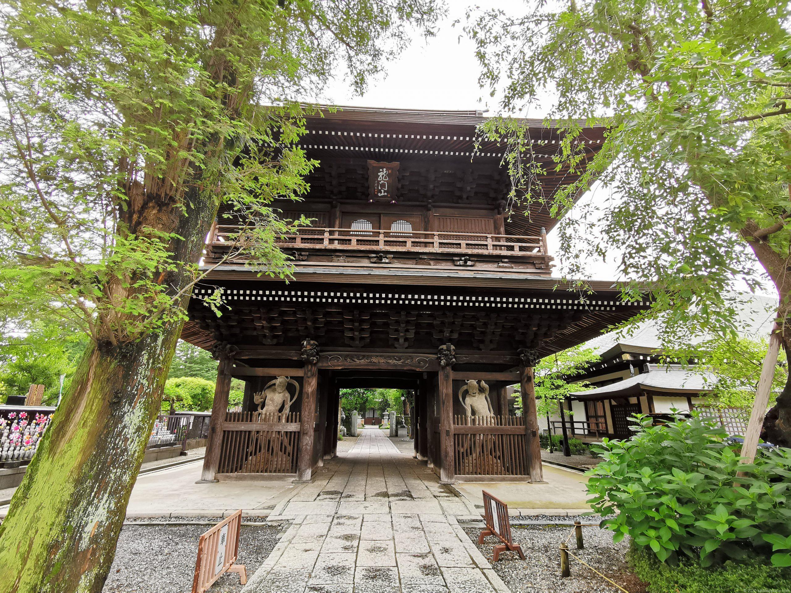 分倍河原駅 高安寺 弁慶硯の井戸の入口