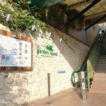 【二子玉川駅】ガーデンアイランドB1F・1Fの休憩場所